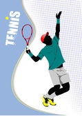 Poster tennis player. Colored Vector illustration for designers — Stock Vector