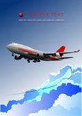 Flugzeug-poster mit passagier-flugzeug-bild. vektor-illustrati — Stockvektor