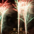 International Fireworks Festival. - Stock Photo