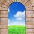 Arch from bricks. — Stock Photo