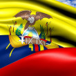 Flag of Ecuador — Stock Photo