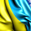 Flag of Ukraine - Stock Photo