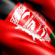 Flag of Afghanistan — Stock Photo #5351292