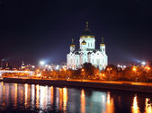 Christ Savior Cathedral in Moscow at night — Stok fotoğraf