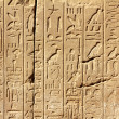 Stock Photo: Ancient egypt hieroglyphics on wall