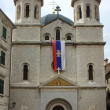 Serbian orthodox church in Kotor, Montenegro — Stock Photo