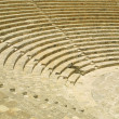 Ancient theatre in Kourion, Cyprus — Stock Photo