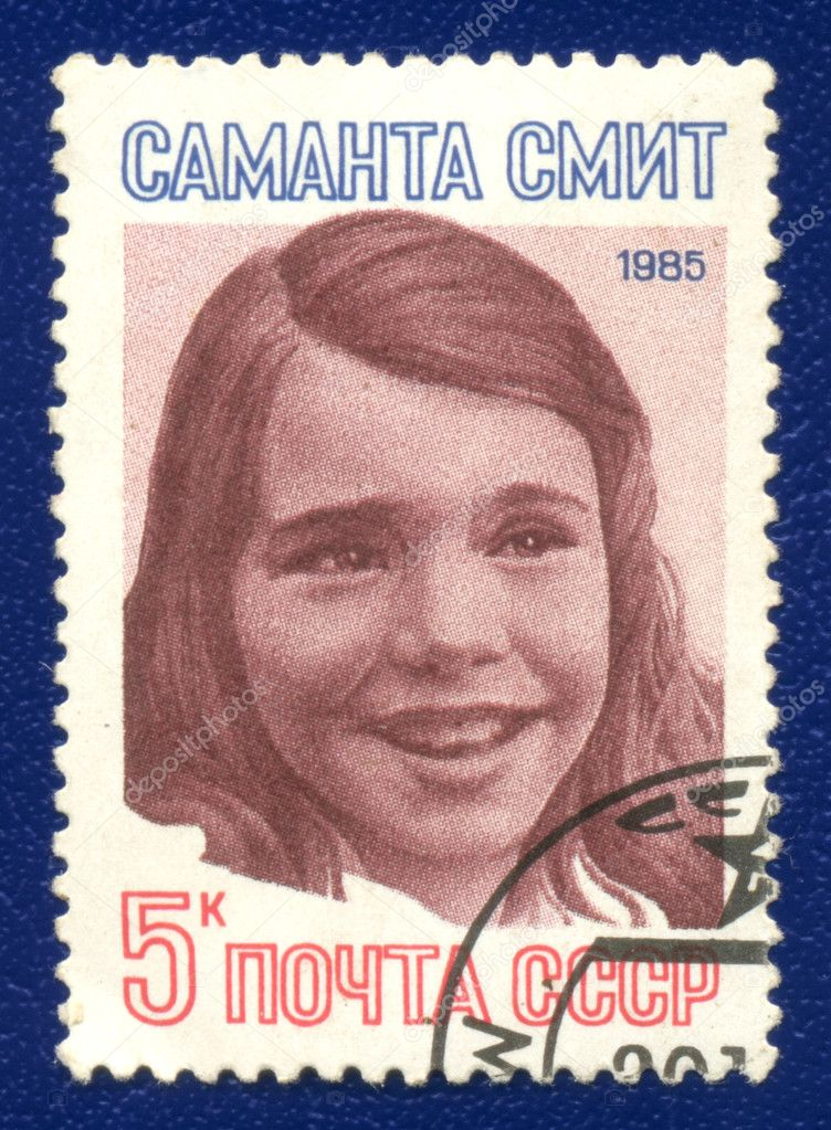 USSR - CIRCA 1985: A post stamp printed in USSR and shows portrait of Samantha Reed Smith, american girl who made a journey for peace to USSR. Circa 1985 — Stock Photo #4402174
