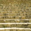 Ancient theatre in Kourion, Cyprus — Stock Photo #4448582