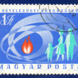 A postage stamp printed in Hungary - Stock Photo