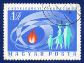 A postage stamp printed in Hungary — Stock Photo
