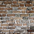 Foto Stock: Old red brick wall