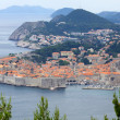 Dubrovnik old town, Croatia - Stock Photo