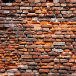 Foto Stock: Red brick wall