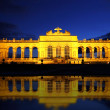 The Gloriette in the Schonbrunn Palace Garden, Vienna - Stock Photo