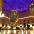 Galleria Vittorio Emanuele in Milan - Stock Photo