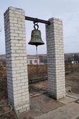 Iron bell — Stock Photo