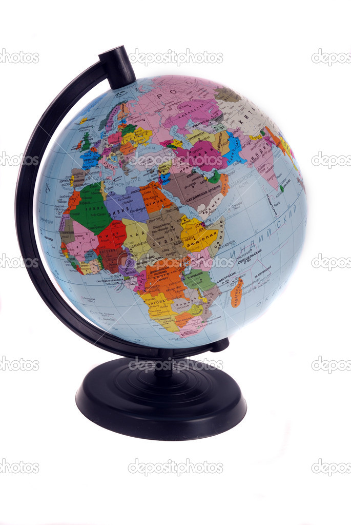 Terrestrial globe isolated on a white background  Stock Photo #4345061