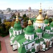 St. SophiCathedral.Kiev Ukraine — Stockfoto #3952345