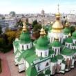 St. Sophia Cathedral.Kiev Ukraine — Stock Photo #3952345