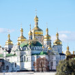 Orthodox Christian monastery in Kiev, Ukraine - Stock Photo
