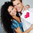 Smiling couple — Stock Photo #5233185