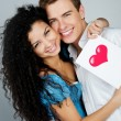 Foto Stock: Smiling couple