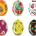 Set of Easter eggs — Stock Vector