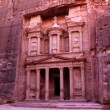 Petra in Jordan - Foto Stock