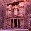 Petra in Jordan - Zdjcie stockowe