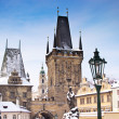Royalty-Free Stock Photo: Charles Bridge, Prague