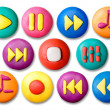 Child's plasticine buttons. — Stock Photo