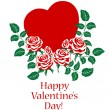 Vettoriale Stock : Happy Valentine's Day!