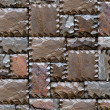 Stony wall seamless pattern. - Stock Photo