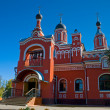 Russian cathedral  church — Stock Photo
