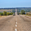Stock Photo: Road with dividing line