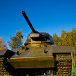 Old tank of USSR T-34 — Stock Photo #4084908