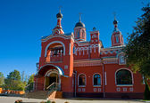 Russian cathedral church — Foto Stock