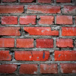 Brick wall as backgrounds - Stock Photo