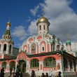 Russian cathedral church — Stock Photo #5010302