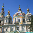 Orthodox  russian church - Stock Photo