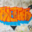 Graffiti — Stock Photo #5012277