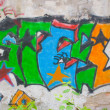 Graffiti — Stock Photo #5012285