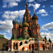 Russian cathedral  church — Photo