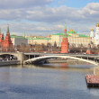 Stock Photo: Landscape on river Moscow and Kremlin