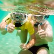 Two boys underwater — Stock Photo #4924852