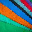 Stock Photo: Swatch textile