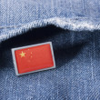 Flag of China — Stock Photo