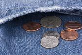 Monedas de metal — Foto de Stock
