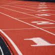 Running track — Stock Photo #4234855